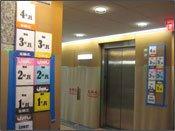 Office Area Liquidate